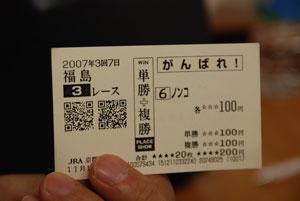 DSC_1231-01.jpg