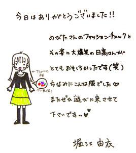 DSC_2081-01.jpg