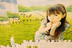 PDSC_0686.jpg
