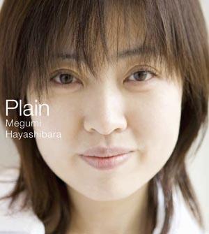 PlainKICS91303-4.jpg