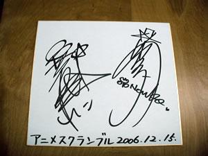hidakamitsuya1215-07.jpg
