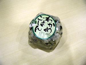 kobayashi070202-07.jpg