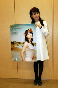 mizuki-09.jpg