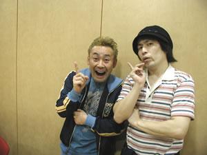 takagioonishi-03.jpg