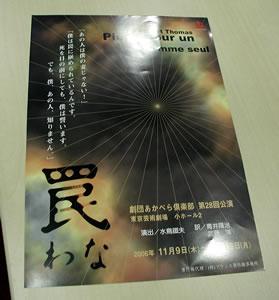 takagioonishi-06.jpg