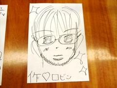 take_091016_9.JPG