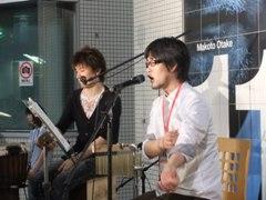 take_100521_1.JPG