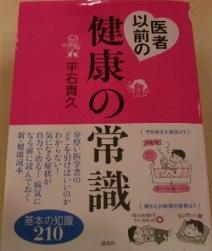 BOOK_Hiraishi.JPG