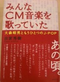 BOOK_Take.JPG