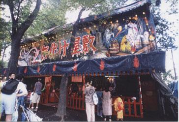 Obake-Yashiki.jpg
