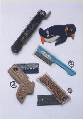 bon-knife.jpg
