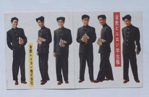 school_uniform.jpg
