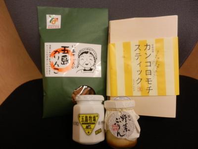 kankoro.JPG