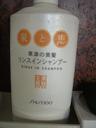 群馬095.JPG