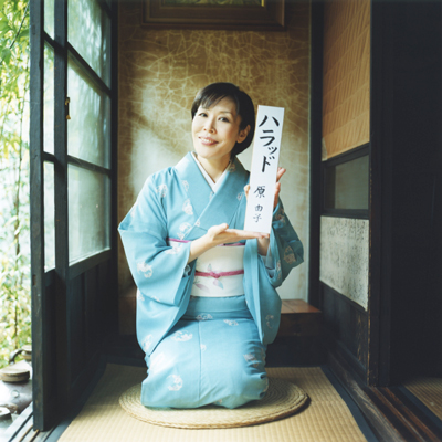 harayuko_main.jpg