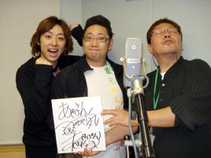 080101_akigen.jpg