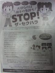 STOP!!.JPG