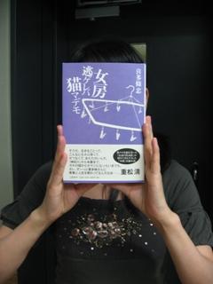 081004_01.JPG