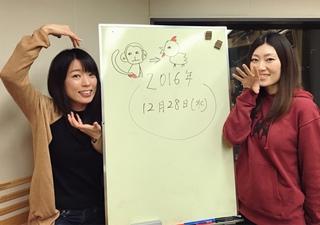 20161228.jpg