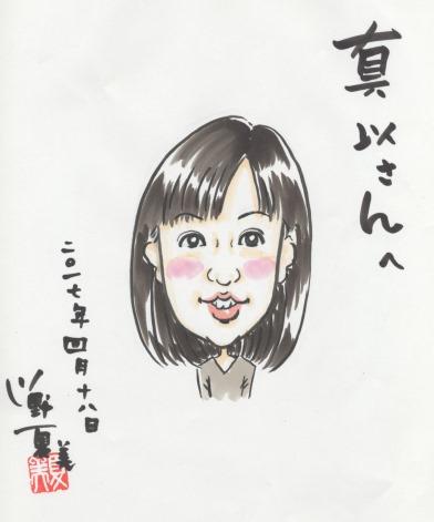 yamadamai_nigaoe.jpeg