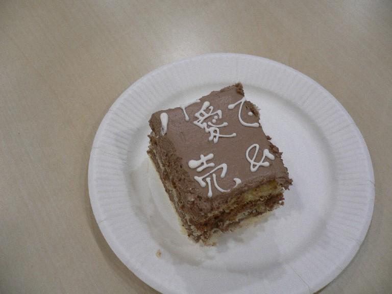 080618慎ちゃんケーキ.jpg