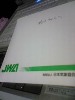 DVC00332.JPG