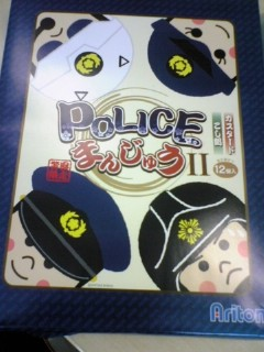 090827police.jpg