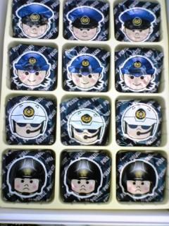 090827police2.jpg