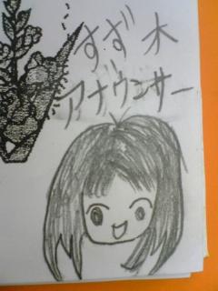 0911ogunishi2.JPG