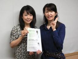 100520sakurai.jpg