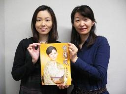 100529nagaimiyuki.jpg