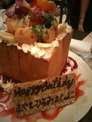 100726birthdaycake.jpg