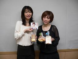 110416yukimi.JPG