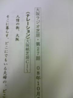 DVC00176.JPG