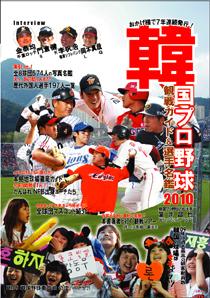2010guide.jpg