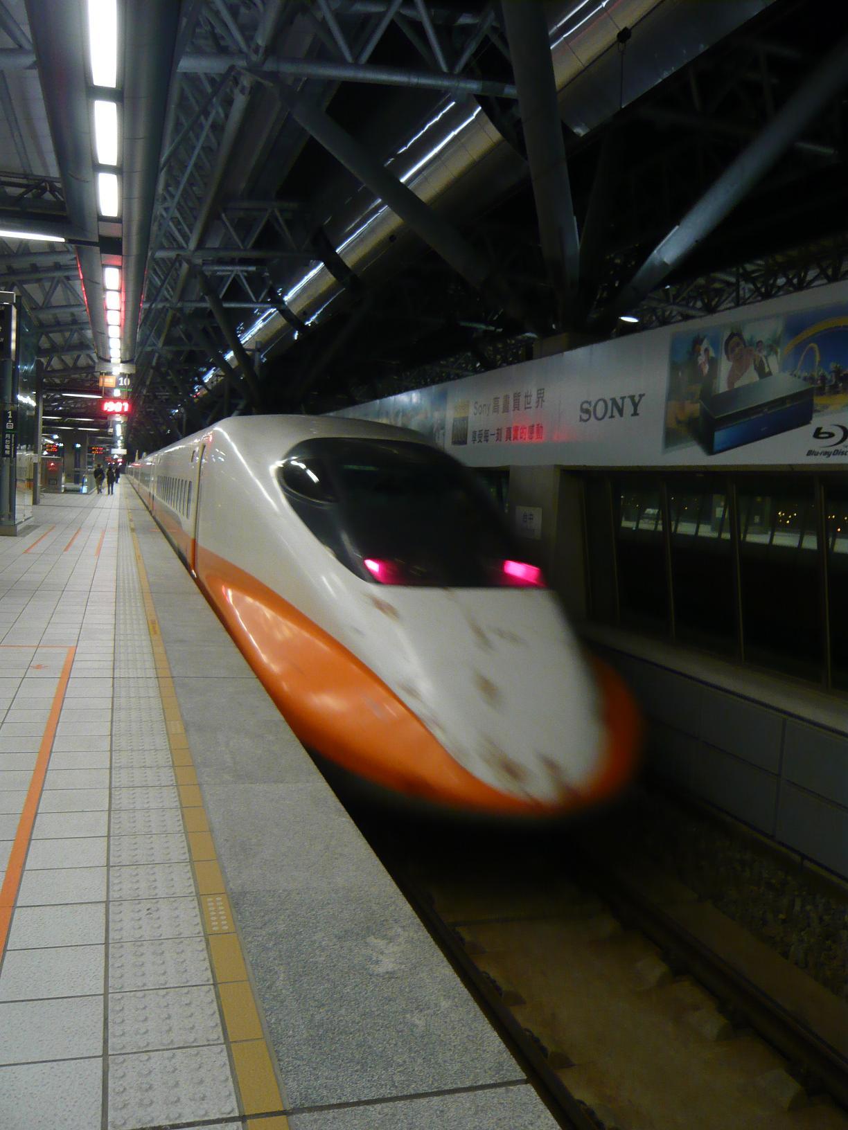 P1000384.JPG