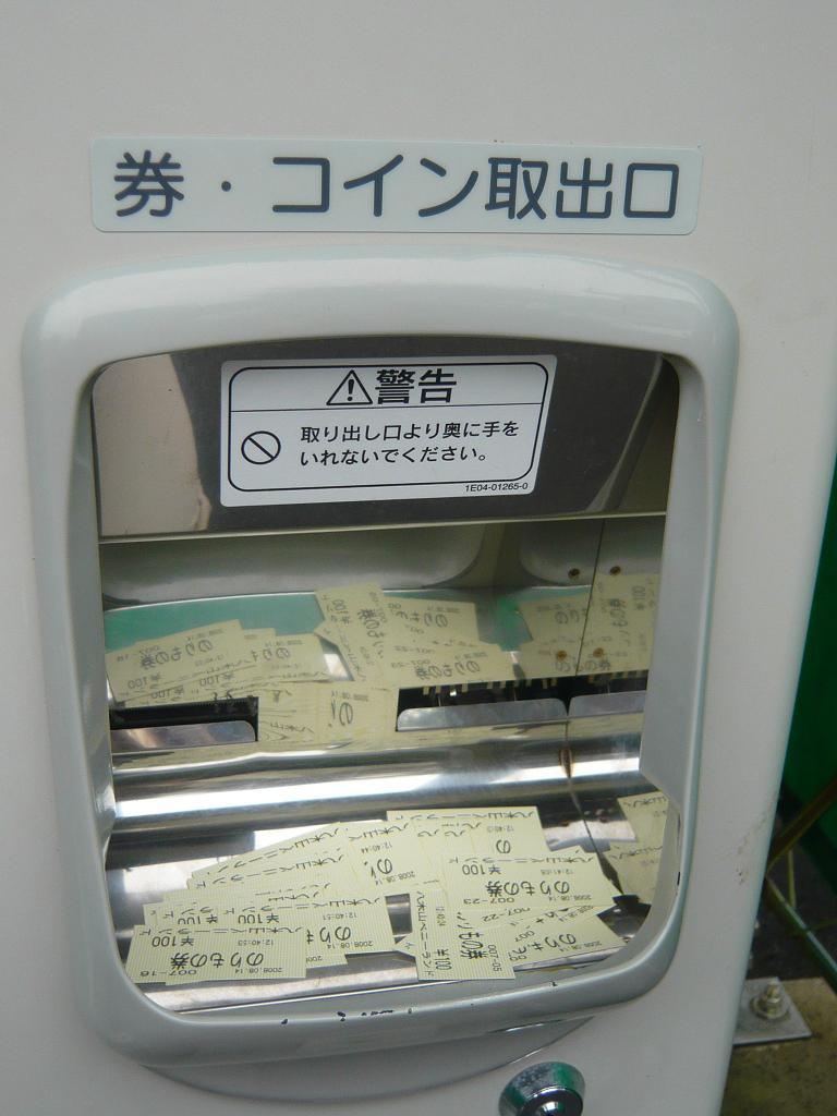 P1010294.JPG
