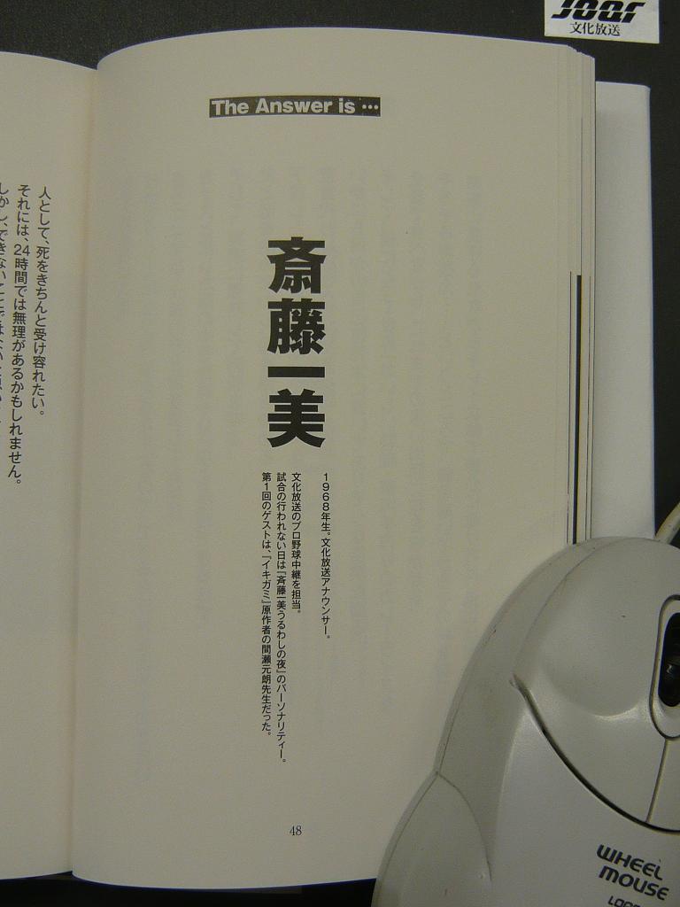 P1010366.JPG