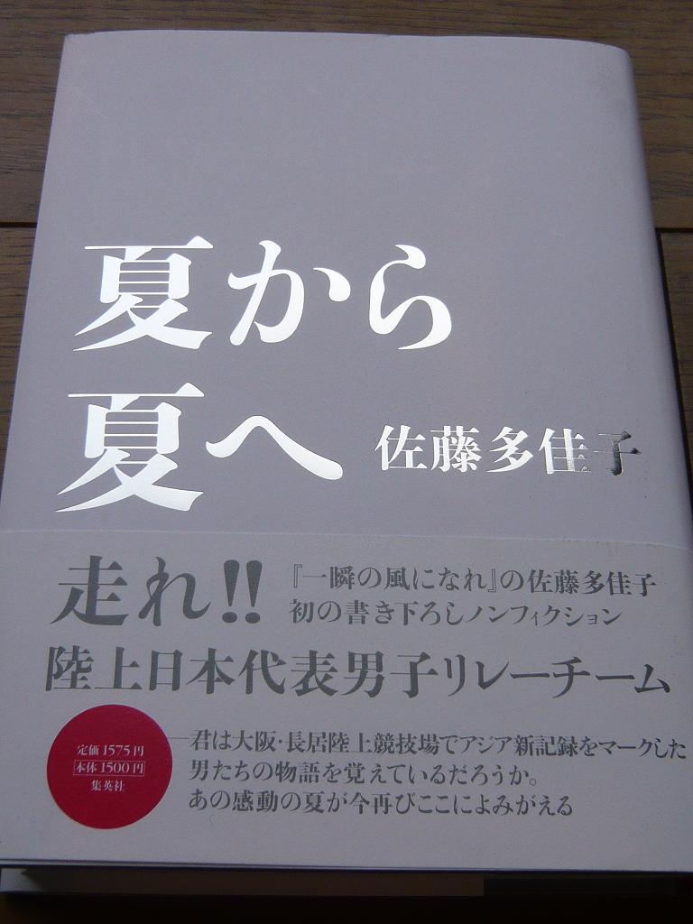 P1010393.JPG