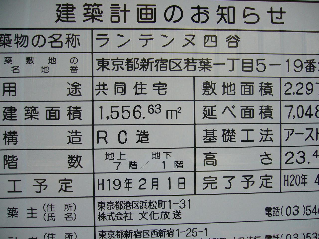 P1010681.JPG