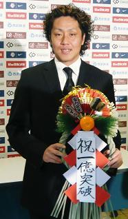 hoashi.JPG