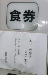 kabukiza5.JPG