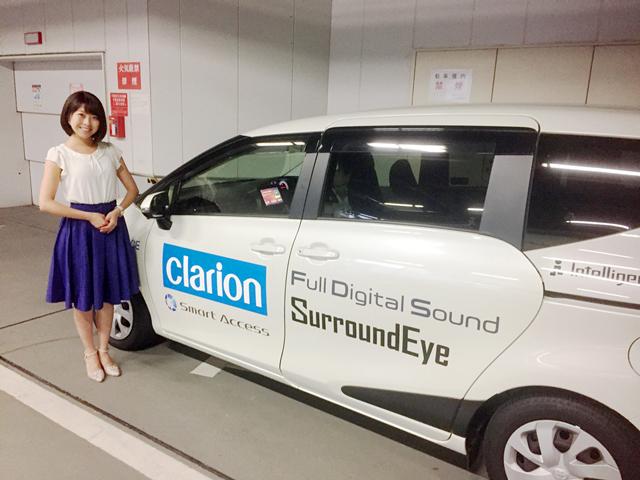 clarion_1.jpg
