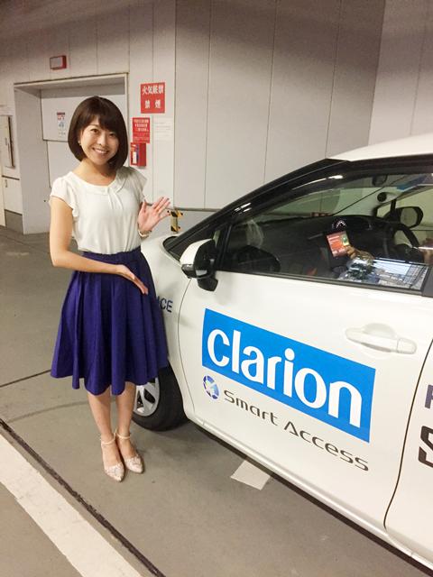clarion_2.jpg