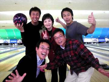 20071223_bowling_360x270.jpg