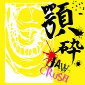 JAWCRUSH.jpg