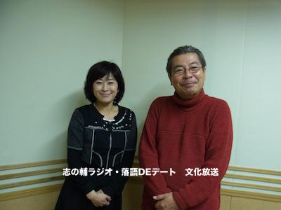 岡まゆみさんの「岡」は、吉永小百合さんの旦那さんの「岡田太郎」さんの岡だったんですね! 芸名をつけてもらった当時、岡田太郎さんと吉永小百合さんは結婚した