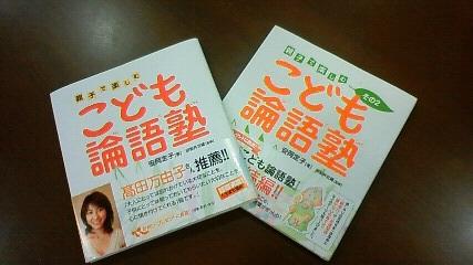 200911091805000.jpg