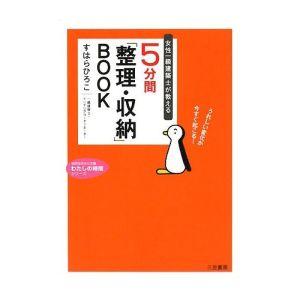 41FyAV1u66L._SS500_編集.jpg