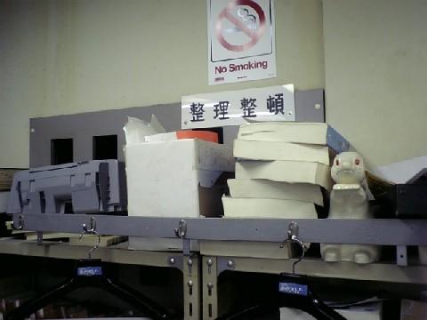 DVC00001あ.JPG